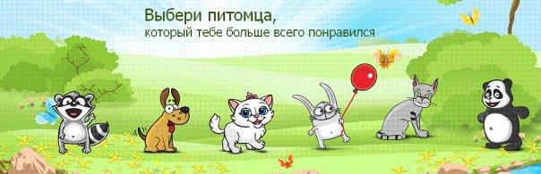 httpsfotostrana ru