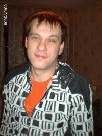 Сергей Мирошниченко, 1 марта 1975, Харьков, id36959124