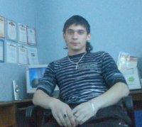 Пахан Ткаченко, 1 марта 1991, Белгород, id37037358