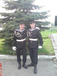 Александр Арман де куца, 28 сентября 1987, Брянск, id84411676