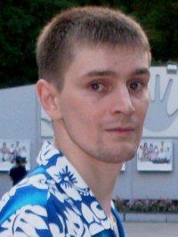 Кирилл Сиротин, 12 июля 1989, Саратов, id97696986