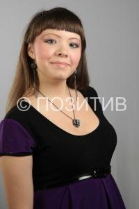 Кристина Никонова, 10 марта , Нижний Тагил, id109095267