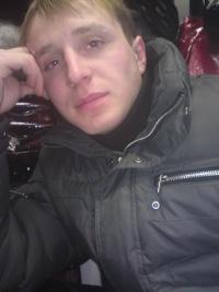 Никита Флеер, 29 ноября 1988, Смоленск, id116230487