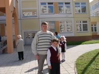 Максим Басов, 14 декабря , Тамбов, id19368570