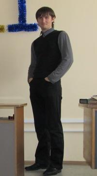 Сергей Авдеев, Жлобин