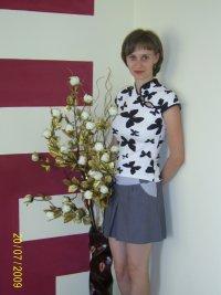 Анна Ивашина, 11 октября , Москва, id41346659