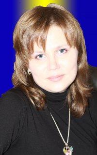 Мария Очеретяная, 30 ноября 1977, Киев, id53702834