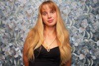 Оля Никонова, 21 августа 1987, Киев, id63951238