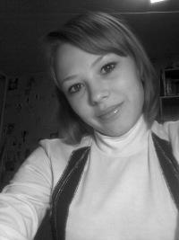 Кристина Бочкарёва, 8 мая 1993, Новосибирск, id104153898