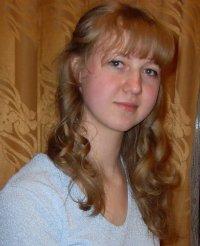 Светлана Карганова, 21 января , Ярославль, id59380598