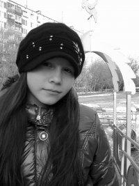 Эльвирка Шигапова, 27 марта 1994, Москва, id77163188