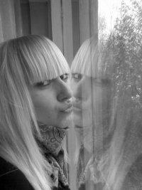 Лена Ляпунова, 11 июля 1992, Самара, id89441434