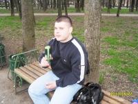 Денис Минченков, 15 февраля 1988, Санкт-Петербург, id115534206