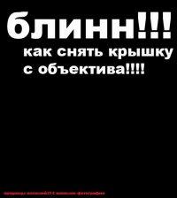 Эдуард Казашов, 21 мая 1977, Санкт-Петербург, id1558436