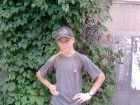 Ваня Котковец, 8 августа , Ростов-на-Дону, id45809783