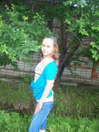 Мария Мочалова, 3 октября 1996, Уссурийск, id46035981