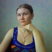 Елена Вахламкина, 27 февраля 1988, Шахты, id48688036