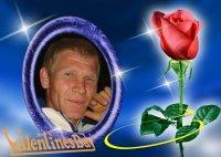 Валентин Дистрянов, 9 июня 1991, Тула, id58842698