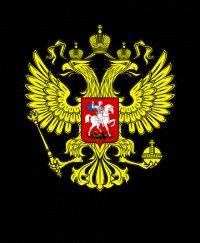 Unauthorized Name, Горки