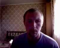 Николай Картавов, 6 марта 1992, Новороссийск, id35622247