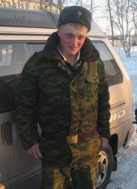 Евгений Савин, 5 декабря 1988, Санкт-Петербург, id49023277