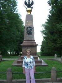 Наталья Пикульская, id51271447