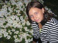 Елизавета Калабина, 20 октября 1986, Набережные Челны, id67855326