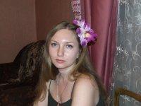 Элина Кузнецова