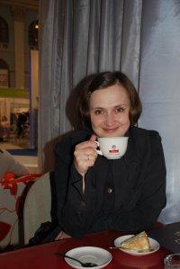 Оксана Федерякина, 3 января 1964, Москва, id2628590