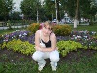 Алеся Зеленская, 30 июля 1989, Королев, id3836334