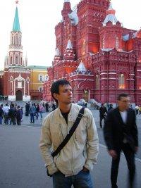 Андрей Новоселов