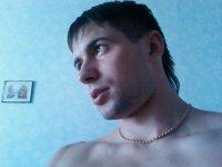 Ивайло Васильев, 29 ноября 1988, Новосибирск, id2420271