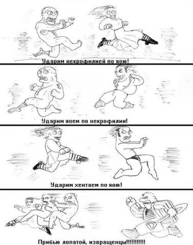 [РЖУ-НИМАГУ]