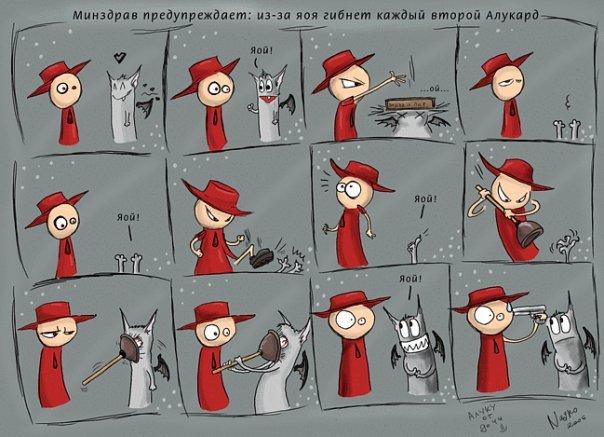 http://cs75.vkontakte.ru/u566446/3371193/x_6a276ad4ba.jpg