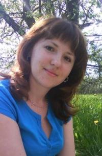 Лариса Арещенко (Яшутина), 2 февраля 1976, Новозыбков, id25911736