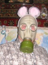 Иван Гуслов, 26 марта , Москва, id41539143