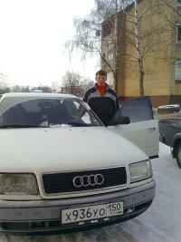 Андрей Гайдуков, 6 июня 1986, Волоколамск, id49409729
