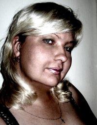 Людмила Пирожникова, 7 июня , Санкт-Петербург, id99327782