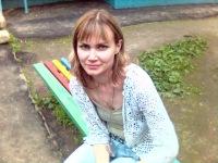 Татьяна Вишневская, Чебоксары, id117079767