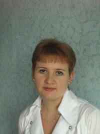 Евгения Ерескина, 22 мая 1990, Курган, id118680472
