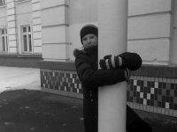 Валентина Харченко, 18 октября 1992, Киев, id75517137