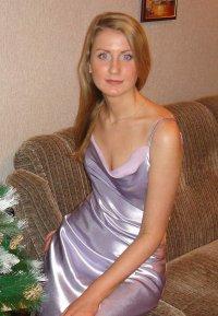Татьяна Тимошенко, Благовещенск