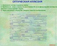 Никита Уранов, 26 октября 1985, Санкт-Петербург, id3852430