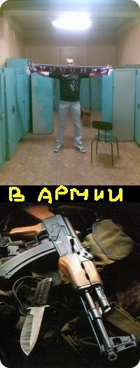 Алексей Григорьев