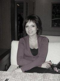 Алена Ведерникова