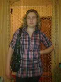 Марина Капинос, 14 июня 1982, Кременчуг, id72933851