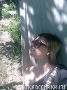 Diana Borodin, 26 августа 1989, Стерлитамак, id114460325