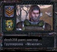 Дима Михайлов, Вологда