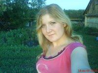 Катерина Борисова, 18 апреля , Уфа, id72275493
