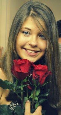 Lera Grets, 8 августа 1998, Москва, id85410640